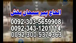 amliyat o taweezat books in urdu videos