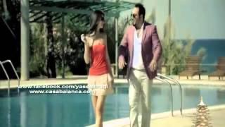 تحميل اغاني كليب علي محسن حبيبك وينه MP3