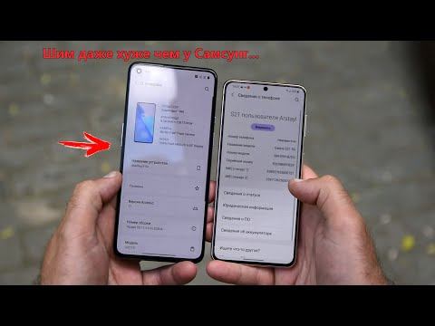 Samsung Galaxy S21 ГНЕТ OnePlus 9?  / Арстайл /
