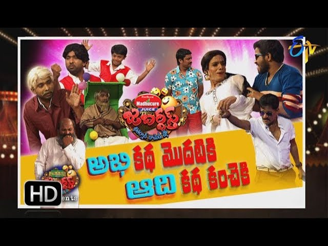 Jabardasth – 28th December 2017 – Full Episode | ETV Telugu | Hyper Aadhi