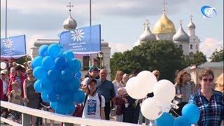 В Великом Новгороде отметили День семьи, любви и верности