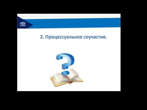 Тема 4.  Стороны, третьи лица, прокурор в гражданском судопроизводстве
