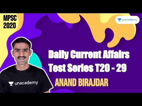 Analysis of Daily Current Affairs Test Series T20 - 29 | MPSC 2020 | Anand Birajdar