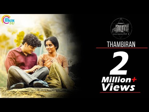 Thambiran Video Song - Ezra - Sudev Nair