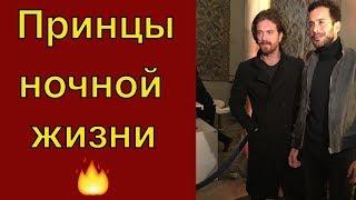 Барыш Ардуч и Энгин Озтюрк открывают клуб  #Teammy