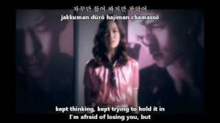 2AM - Confession of a Friend [english subs + romanization + hangul]