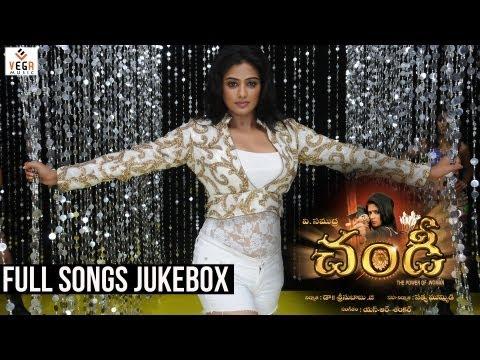 Chandi Movie Full Songs - Jukebox - Priyamani, Sarath Kumar & Krishnam Raju