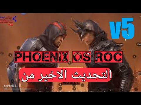 Phoenix OS ROC v5 Comparison With Phoenix OS 3 0 8 + Installation