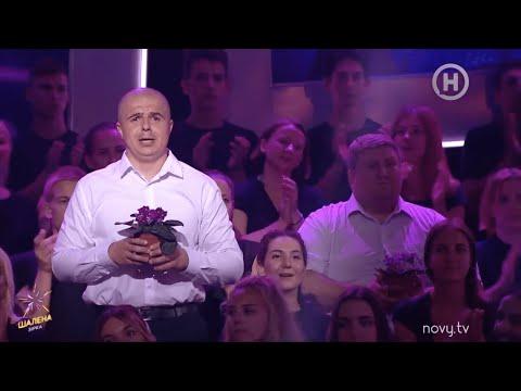Роман Файний, відео 3