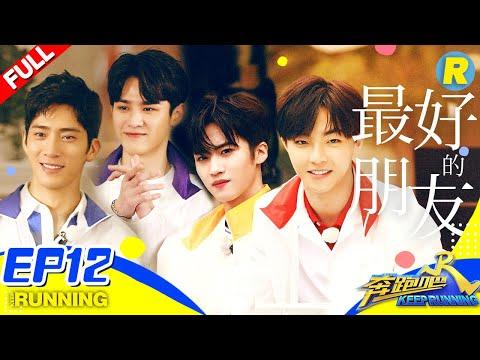 浙江卫视【奔跑吧】官方频道 ZJSTV Keep Running Channel- 欢迎订阅 -