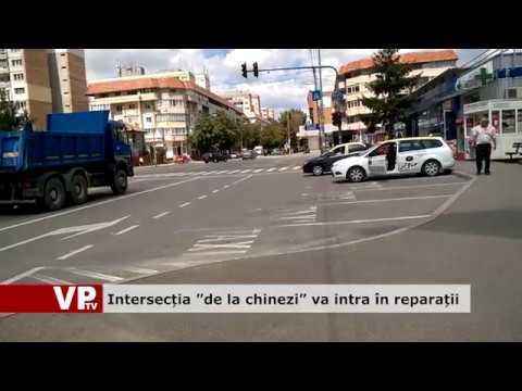 """Intersecția """"de la chinezi"""" va intra în reparații"""
