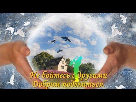 Песни про счастье русские народные