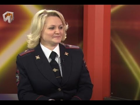 В студии начальник отдела по делам несовершеннолетних, майор полиции Светлана Мороз