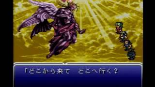 【SFC】 FF6 ラスボス 『ケフカ』 ラストバトル ~ エンディング ファイナルファンタジー6 FINAL FANTASY VI