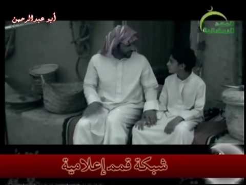 نشيد مصور لمحمد الجبالي وشلون يسلى القلب والقلب مجروح