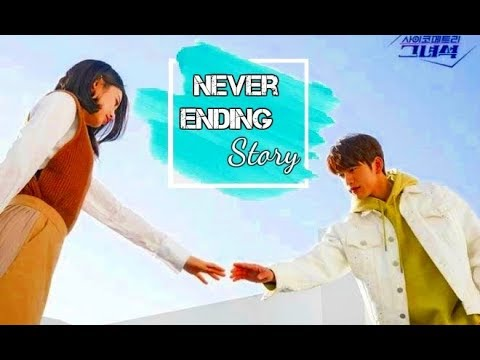 「FMV」He Is Psychometric | Never Ending Story (GOT7)