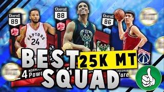 BEST 25K SQUAD POSSIBLE ft. RUBY PLAYOFFS MALCOLM BROGDON! | NBA 2K17 MyTEAM Squad Builder #32