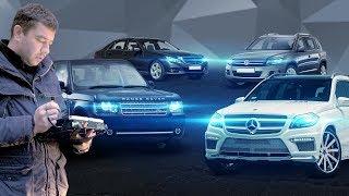 Мой рабочий день #1 Автомобили: Mercedes-Benz, Range Rover, Volkswagen. Проверка автомобилей