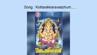 Kottarakkara vaazhum - Ganapathi Bhagavan