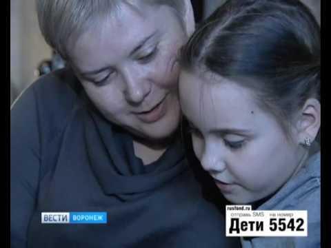 Полина Йовчевски, 8 лет, муковисцидоз, легочно-кишечная форма, требуется лечебное питание на год
