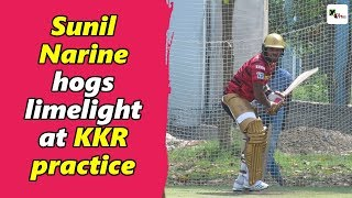 Watch: Sunil Narine hogs limelight with both bat & ball during KKR practice session | IPL 2019