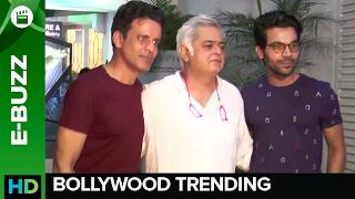 Anurag Kashyap & Radhika Apte Praise Hansal Mehta's Aligarh Bollywood News  ErosNow EBuzz