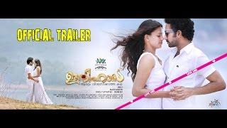Ithihasa Malayalam Movie Official Song