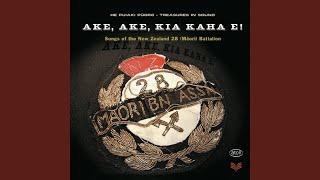 """Video thumbnail of """"Various Artists - E Kore Te Aroha E"""""""