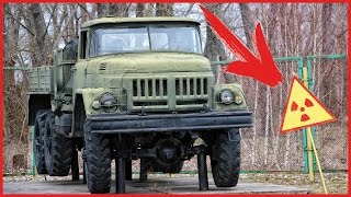 Radioactive Vehicles And Robots In Chernobyl City. Exclusion Zone. Ghost Town