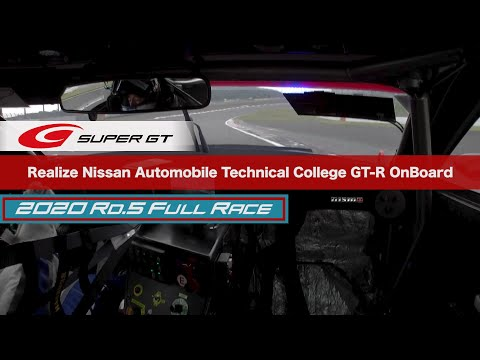 56号車 GT300 リアライズ日産自動車学校 GT-R 決勝レースのフルオンボード車載映像。スーパーGT 第5戦富士スピードウェイ