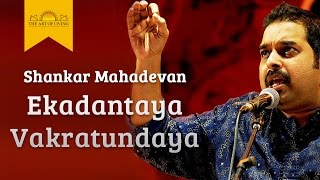 Ekadantaya Vakratundaya Gauri Tanaya With Lyrics Shankar Mahadevan Art Of Living Bhajans