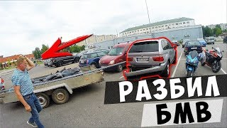 Мужик Разбил BMW X5 ! МОТОЦИКЛ HONDA НОВЫЙ ДИЗАЙН