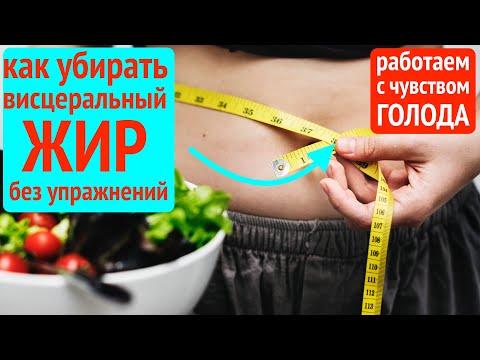 Блюдо из брокколи при похудении