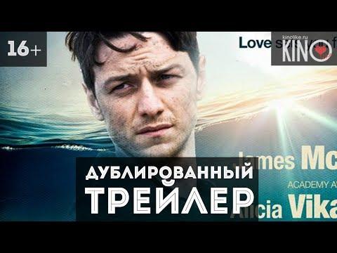 Песня счастье русской земли текст скачать