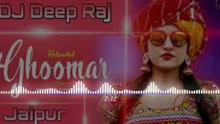Ghoomar Remix Song (New Rajasthani Folk Song 2019)_Anupriya Lakhawat__Mix By DJ Deep Raj__Jaipur