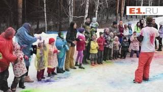 Первый зимний ХОЛИ ФЕСТ в Екатеринбурге