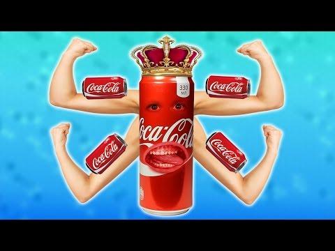 Удивительные Эксперименты с Coca-Cola. Музыкальный Клип от Умелое ТВ