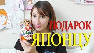 Что я привезла японцам в подарок из Украины オススメのウクライナからのお土産