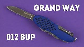Grand Way 012 BUP - відео 1