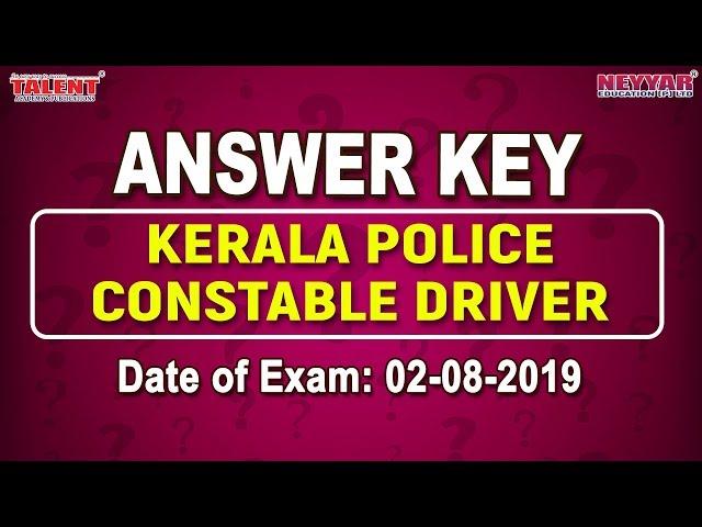 Kerala PSC Exam (02-08-2019)