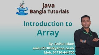 Java Bangla Tutorials 52 : Introduction to Array