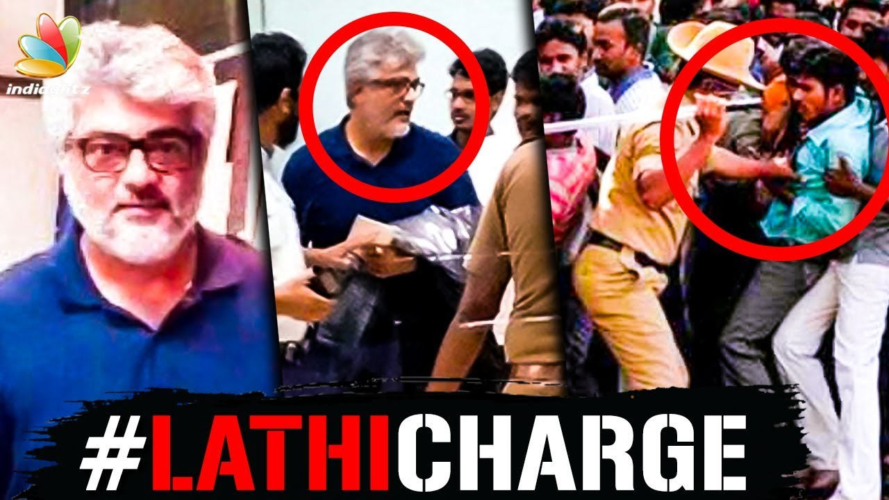 Lathi Charge For Ajith Fans | Hot Tamil News | Vishwasam
