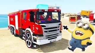Быстрая Пожарная тачка. Мультики про Машинки для Детей. Скорая Помощь, Полицейская Машина и Тягач.