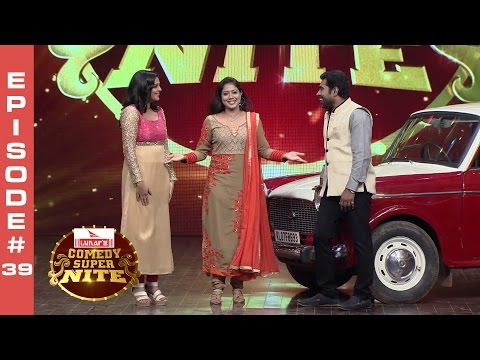 Comedy Super Nite With Rachana Narayanankutty - Episode#39 Mp3