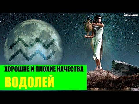 Гороскоп на август 2017 телец и дева