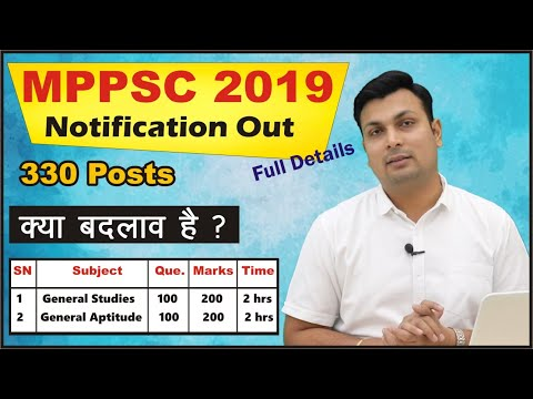 MPPSC Notification Out   330 Posts   Full Details   Changes   Exam Preparation   Syllabus   Winners