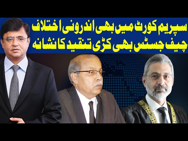 Dunya Kamran Khan Kay Sath Dunya News 22 February 2021