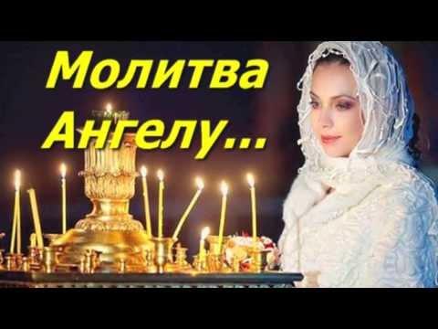 Православна молитва за померлих