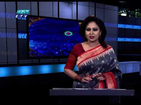 07 PM News || সন্ধ্যা ০৭ টার সংবাদ || 17 May 2021 || ETV News