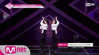 [ENG sub] PRODUCE48 [단독/1회] 만약 데뷔를 하지 않았었다면...ㅣ플레디스이가은, 허윤진 180615 EP.1